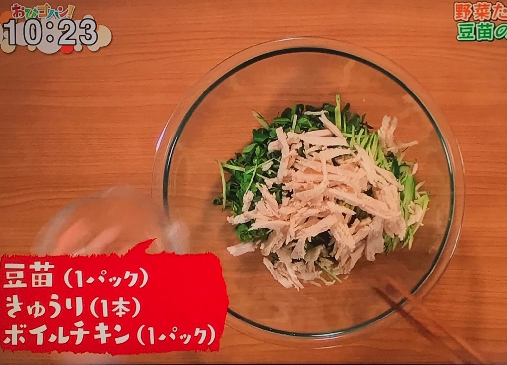f:id:morimugi404:20170801105558j:plain