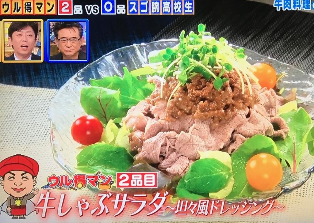 f:id:morimugi404:20170804012039j:plain