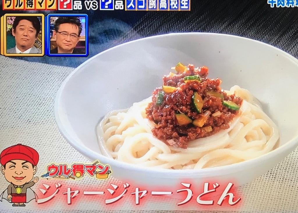 f:id:morimugi404:20170804012450j:plain