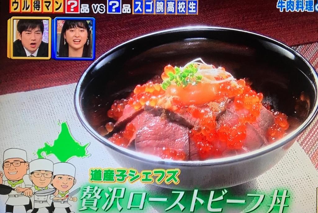 f:id:morimugi404:20170804030855j:plain