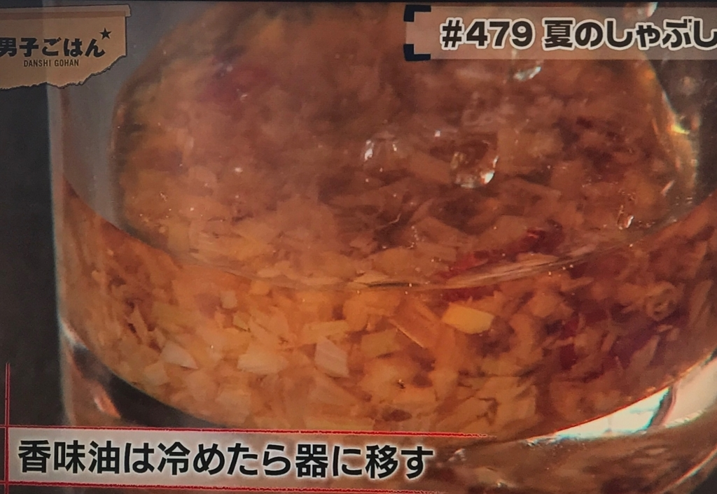 f:id:morimugi404:20170806130517j:plain