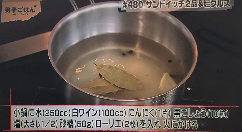 f:id:morimugi404:20170813130828j:plain