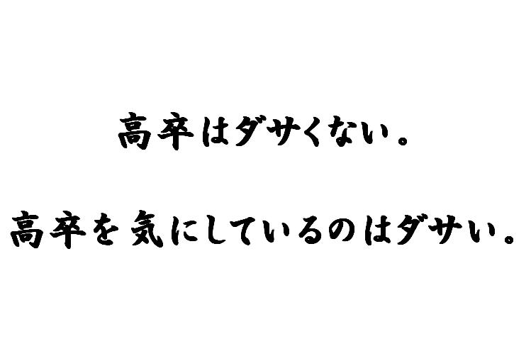 f:id:morimuu:20160905091221p:plain