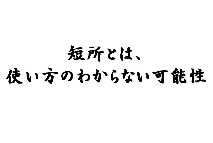 f:id:morimuu:20160905202317p:plain