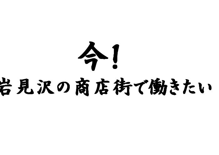 f:id:morimuu:20160906225711p:plain