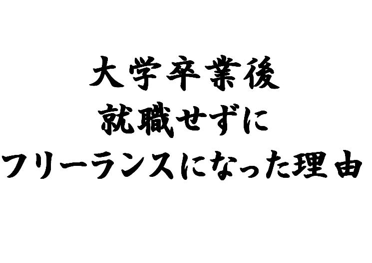 f:id:morimuu:20160906230024p:plain