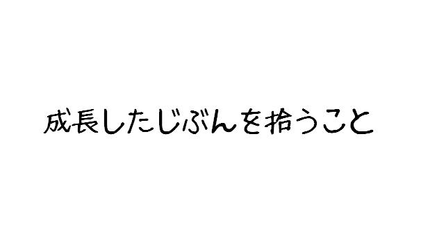 f:id:morimuu:20161231183321p:plain