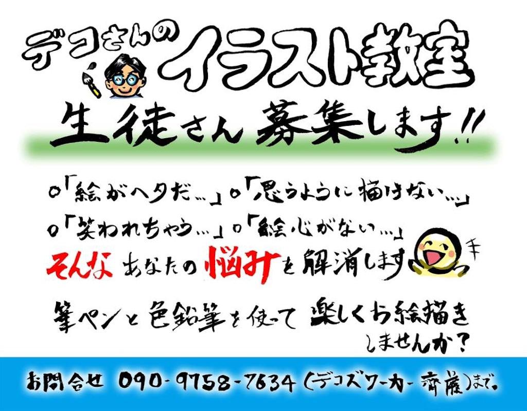 f:id:morimuu:20170417083641j:image