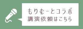f:id:morimuu:20170621131223j:plain