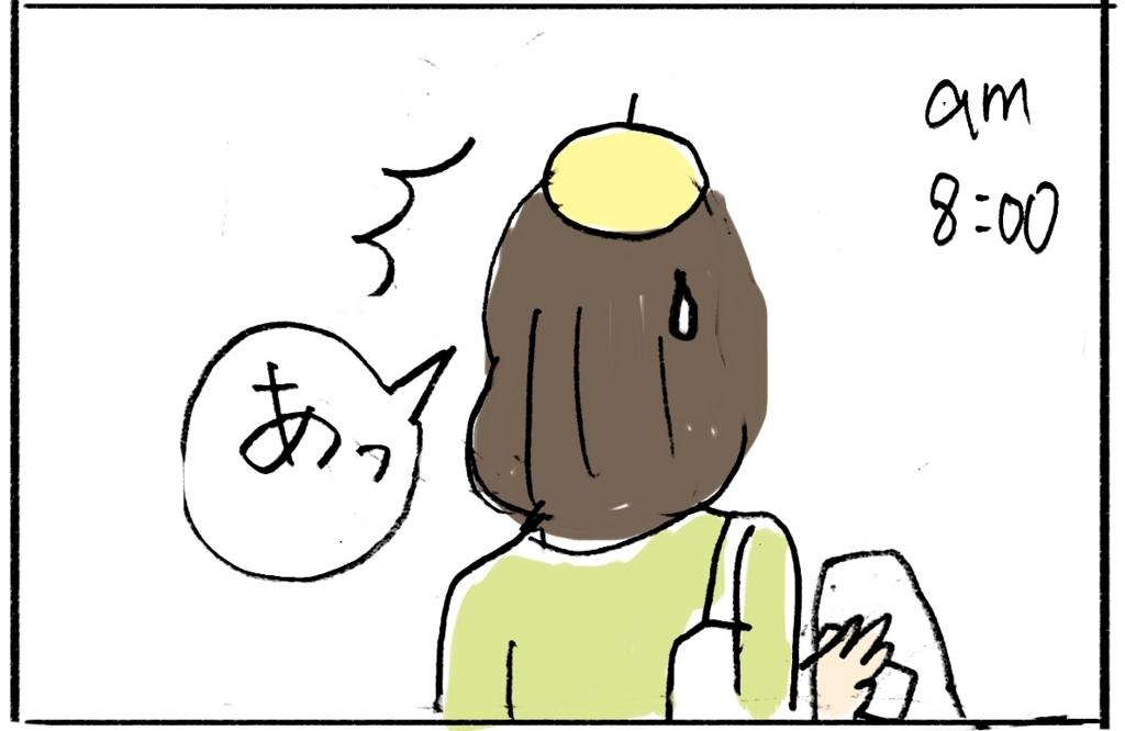 f:id:morimuu:20180508195906j:plain