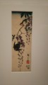 歌川広重「藤花に燕」@東京国立博物館