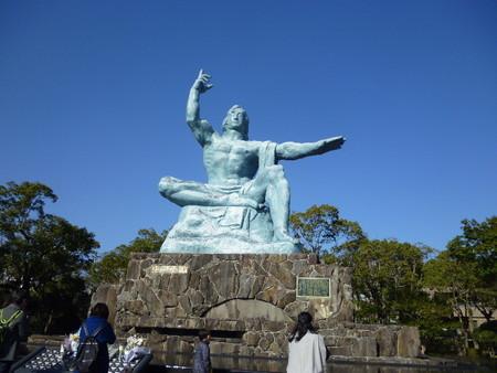 長崎・平和公園