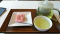 山種美術館ミュージアムカフェ「椿」の企画和菓子「桜がさね」