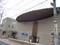 松濤美術館