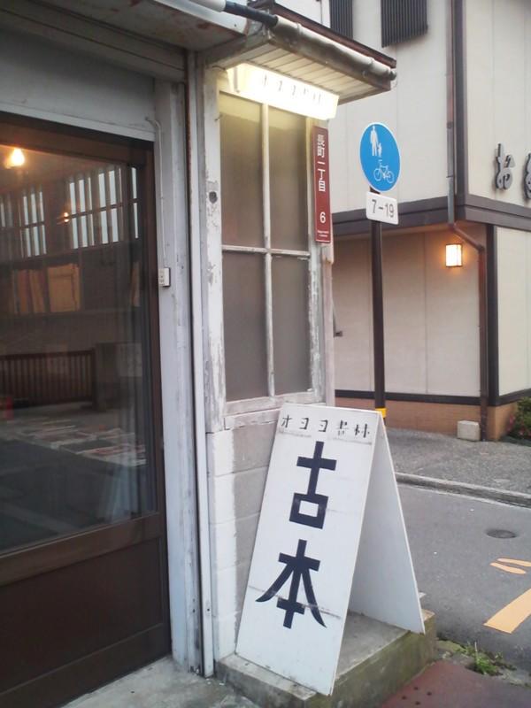 f:id:morinaoto:20110604182807j:image:w360:right