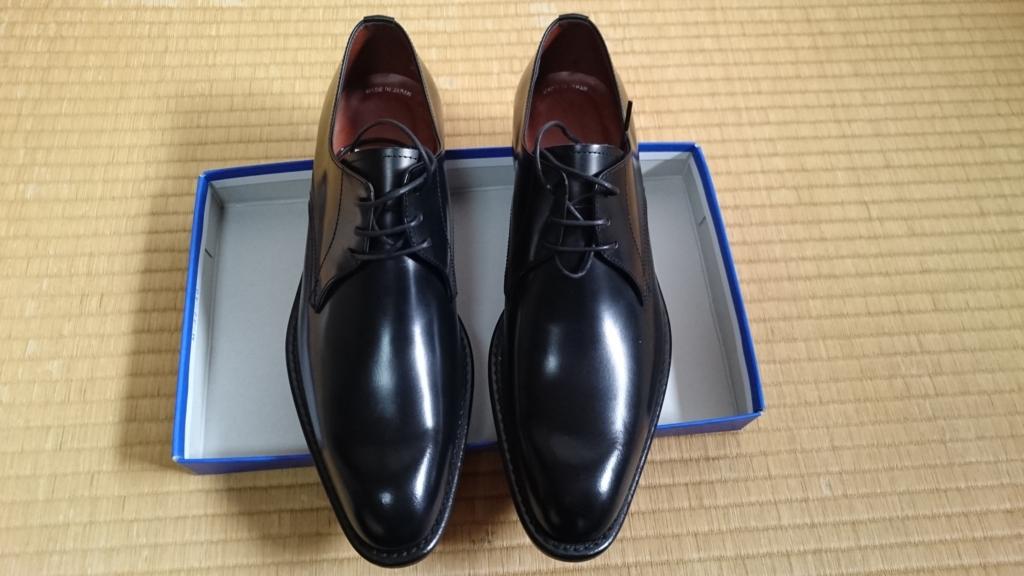 靴のシルエット