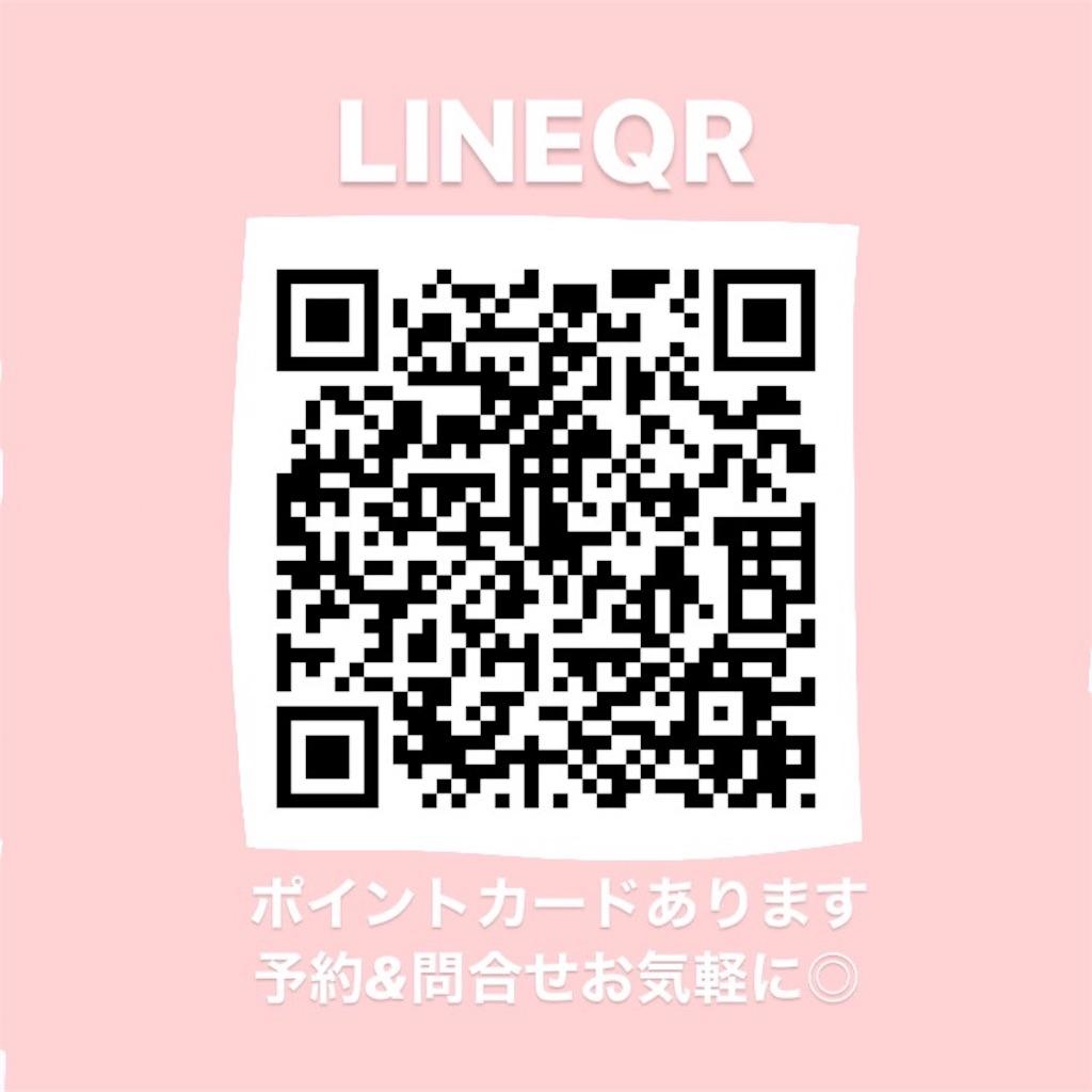f:id:morino7:20191009114500j:image
