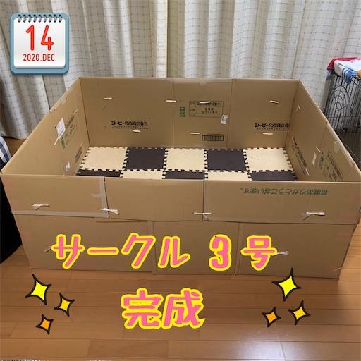 f:id:morinobanana:20210125172810j:image
