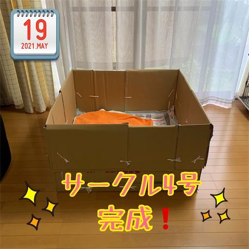 f:id:morinobanana:20210519164050j:image