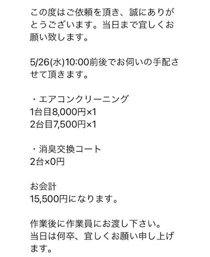 f:id:morinobanana:20210526103031j:image