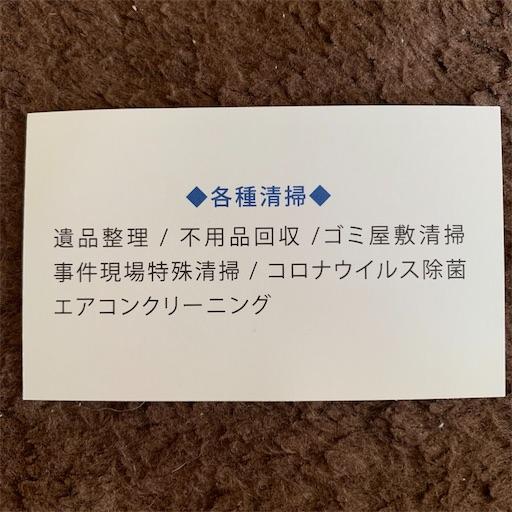 f:id:morinobanana:20210526115108j:image