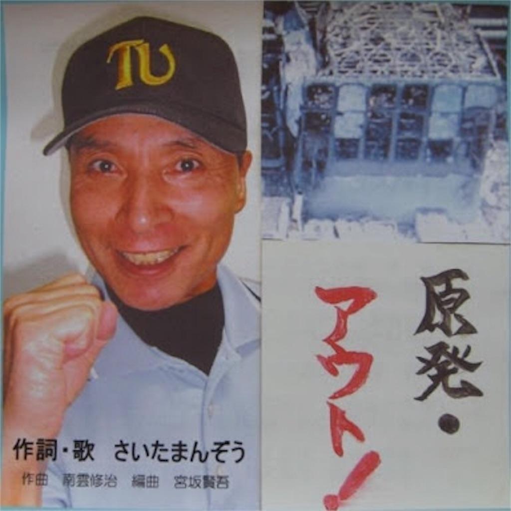 f:id:morinokaigi:20180214042720j:image