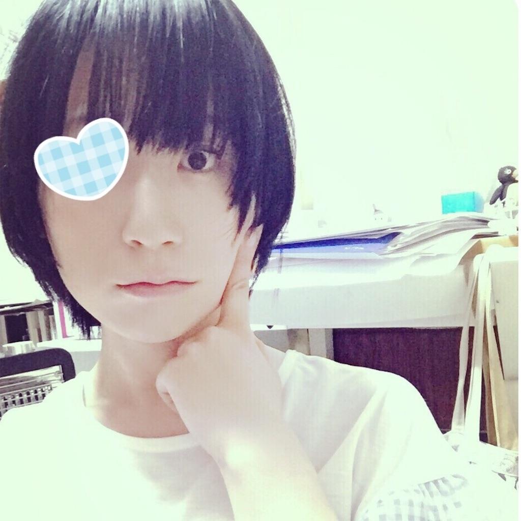f:id:morinokaigi:20180309034212j:image
