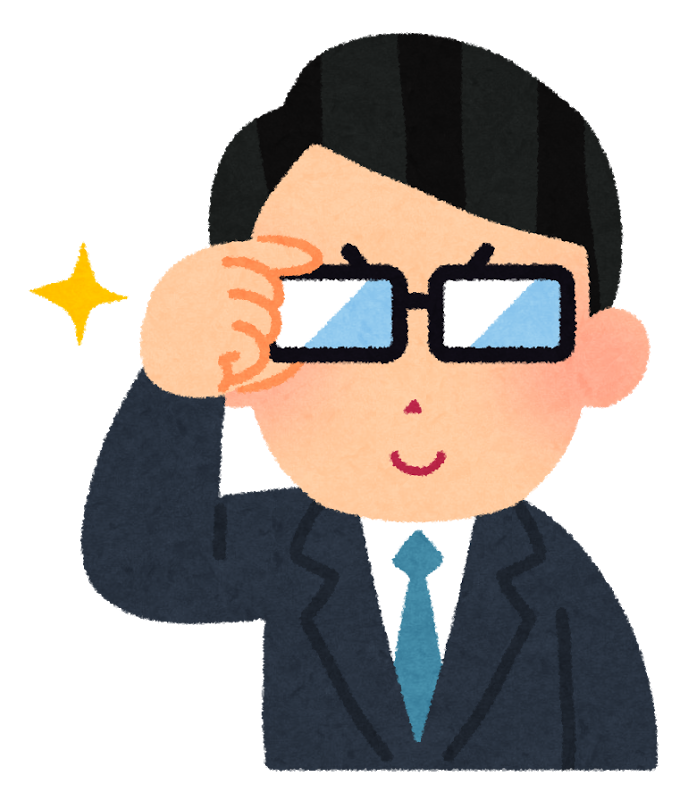 f:id:morinokanata:20161027215434p:plain