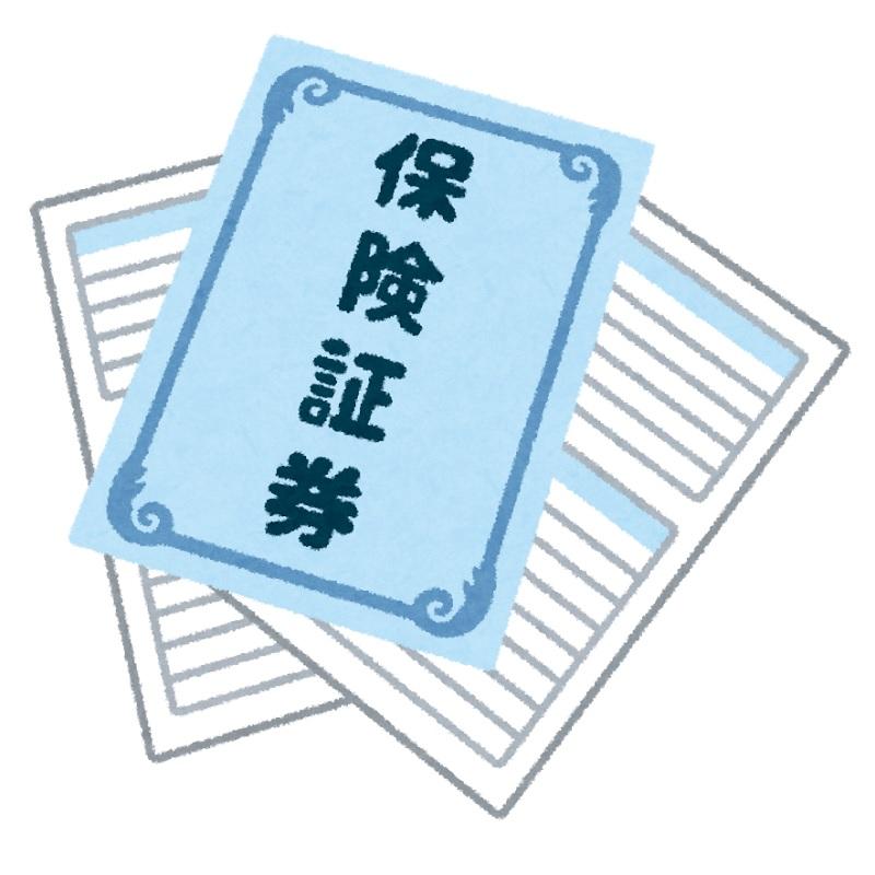 f:id:morinokanata:20170207214341j:plain