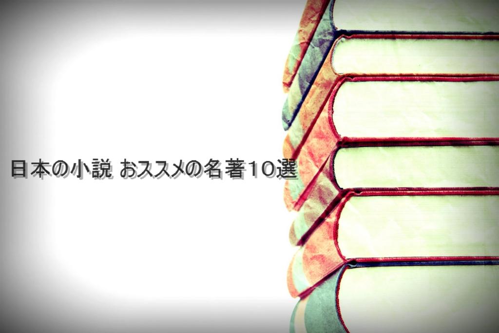 f:id:morinokanata:20170318194324j:plain