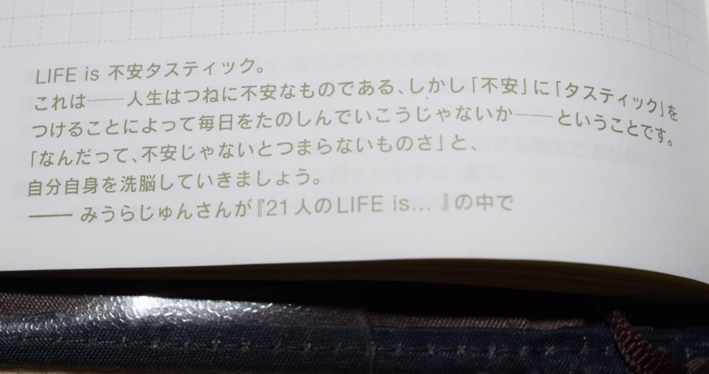 f:id:morinokanata:20170326171920j:plain