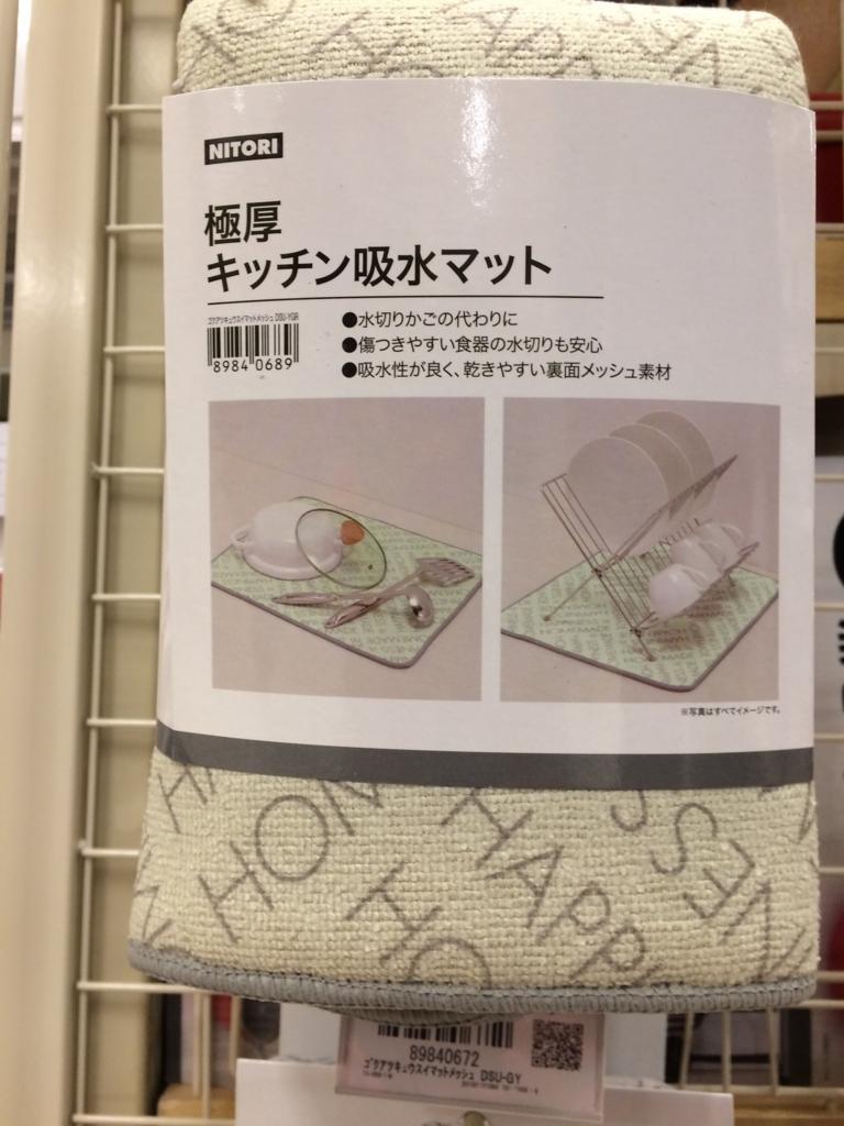 f:id:morinokanata:20170414080701j:plain