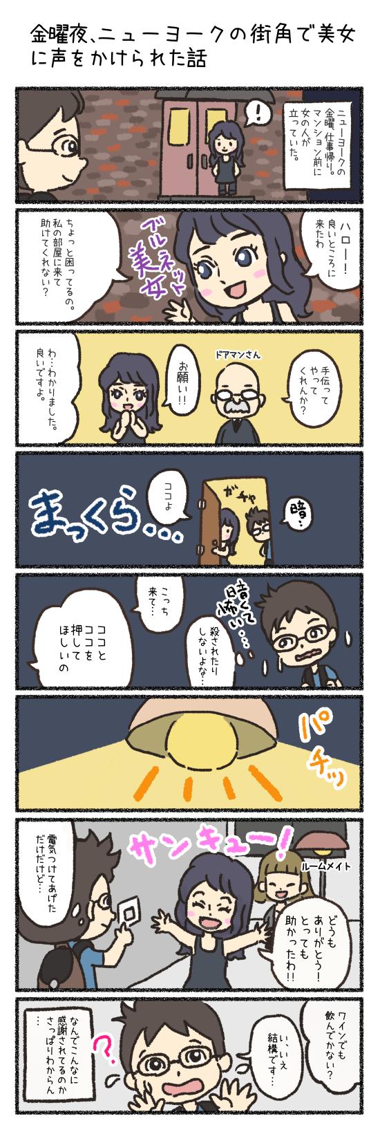 f:id:morinokmichi:20171016060321p:plain
