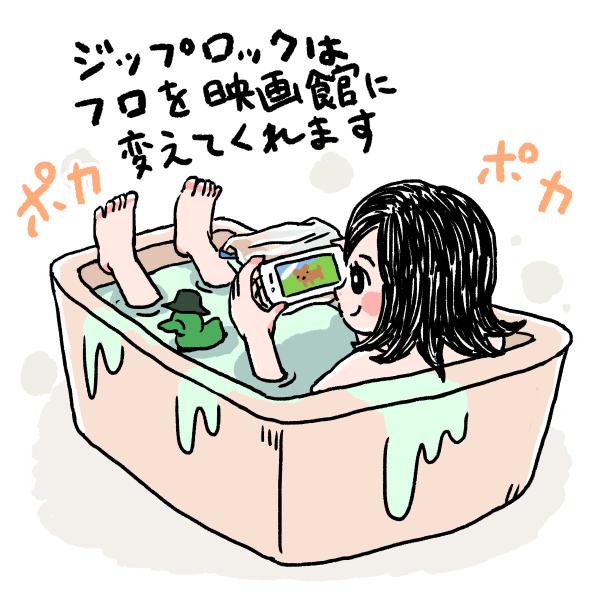 f:id:morinokmichi:20171020155240p:plain