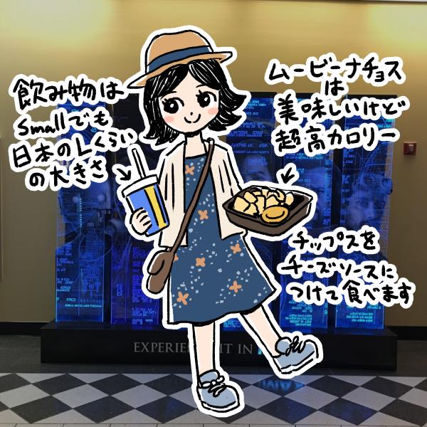 f:id:morinokmichi:20171026162646p:plain