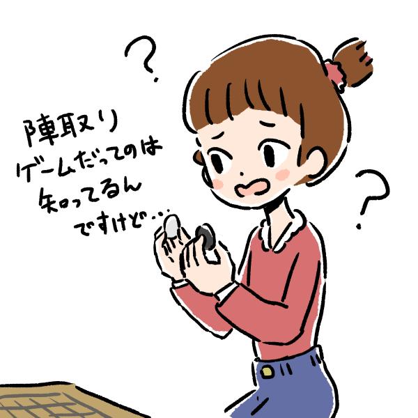 f:id:morinokmichi:20171110201952p:plain