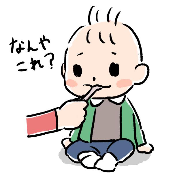 f:id:morinokmichi:20171112233552p:plain