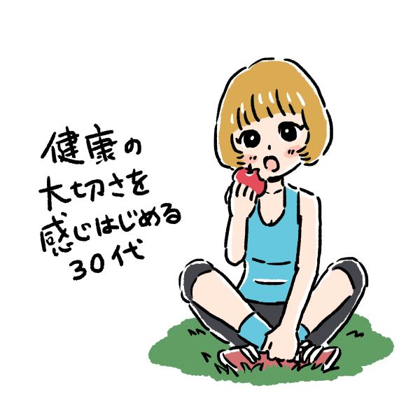 f:id:morinokmichi:20171116202418p:plain