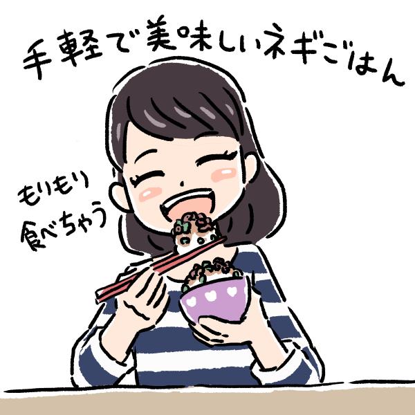 f:id:morinokmichi:20171119181731p:plain