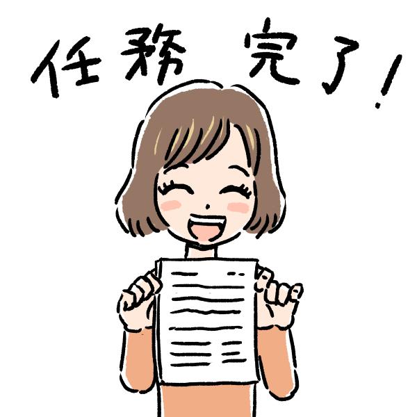 f:id:morinokmichi:20171121201754p:plain