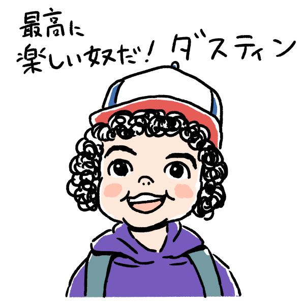 f:id:morinokmichi:20171122170735p:plain