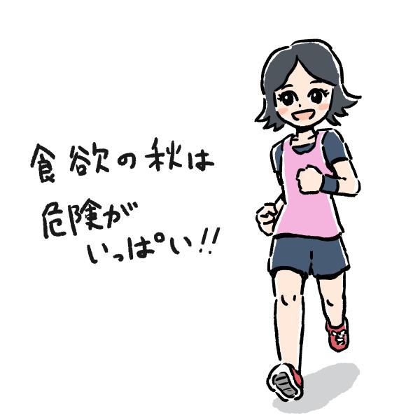 f:id:morinokmichi:20171124205225p:plain