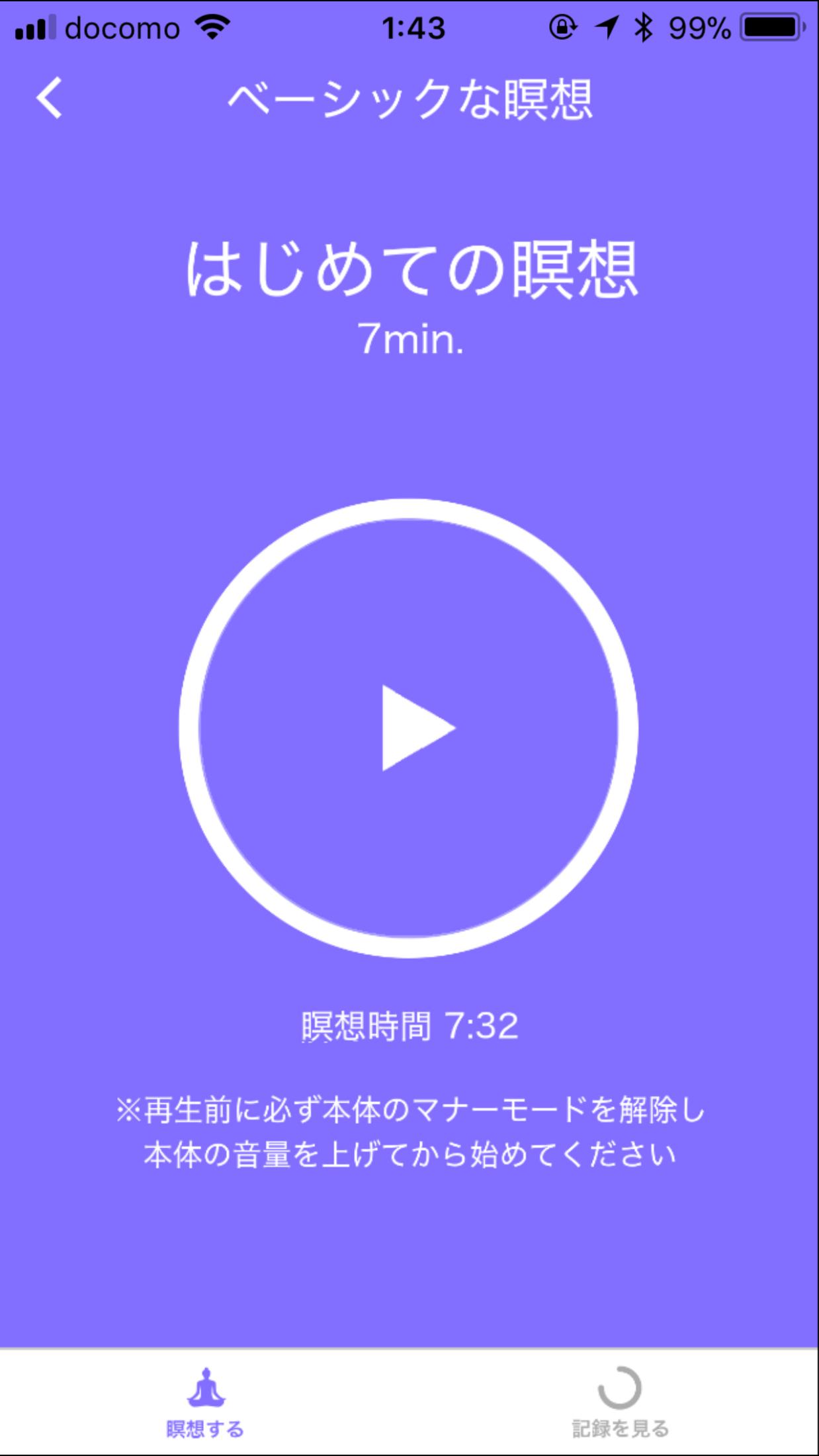 f:id:morinokmichi:20180109205350p:plain