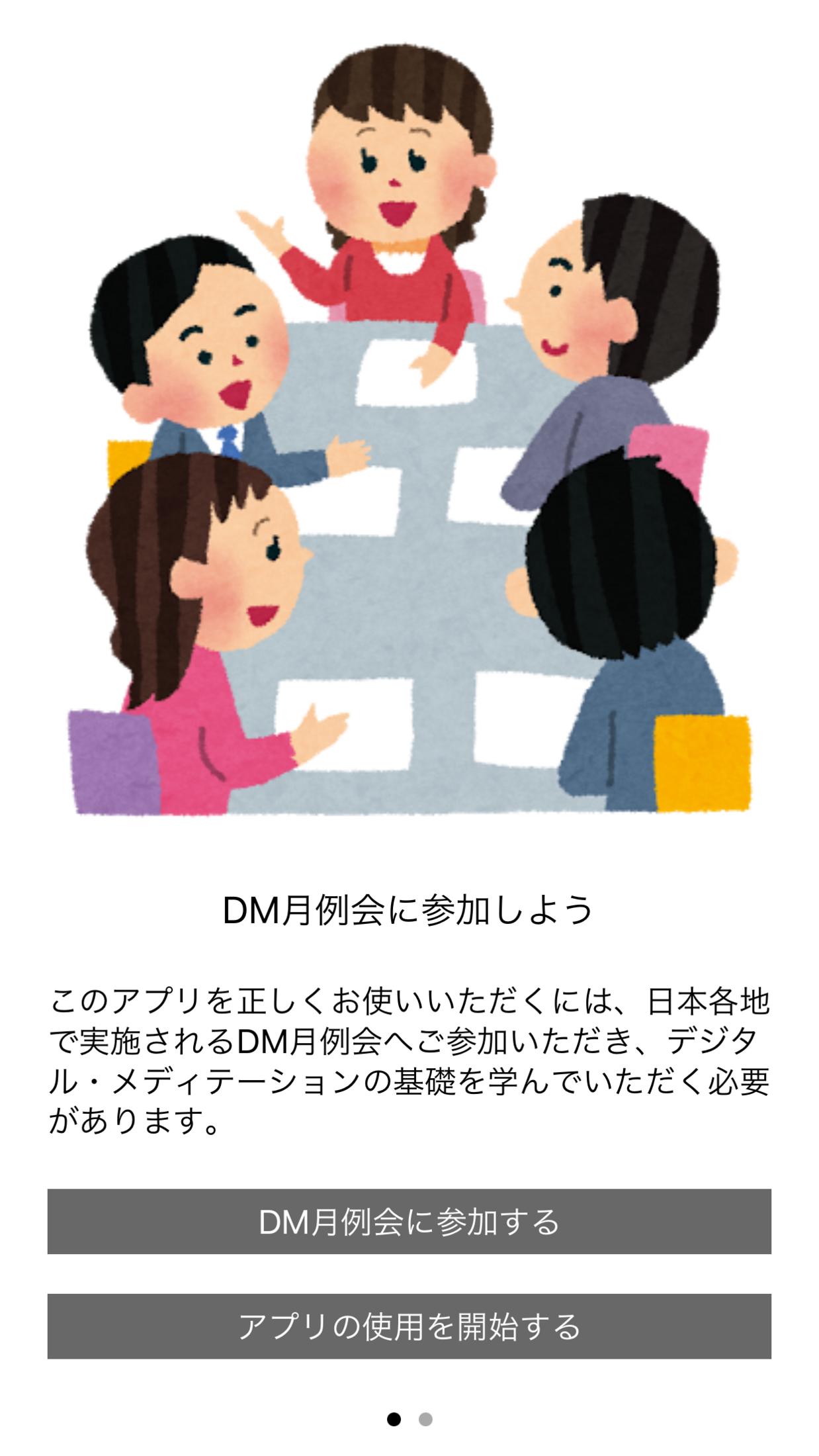 f:id:morinokmichi:20180110152122p:plain
