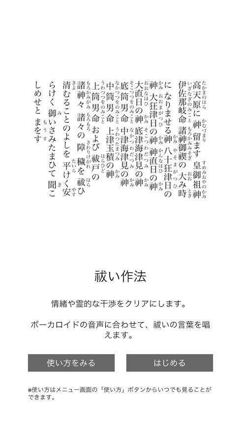 f:id:morinokmichi:20180110152442j:plain