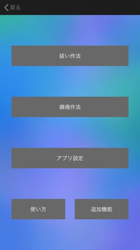 f:id:morinokmichi:20180110152539j:plain