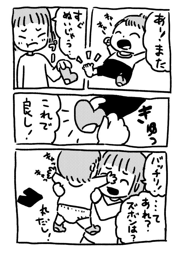 f:id:morinokmichi:20180216051943p:plain