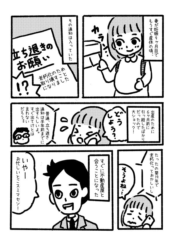 f:id:morinokmichi:20180323165348p:plain