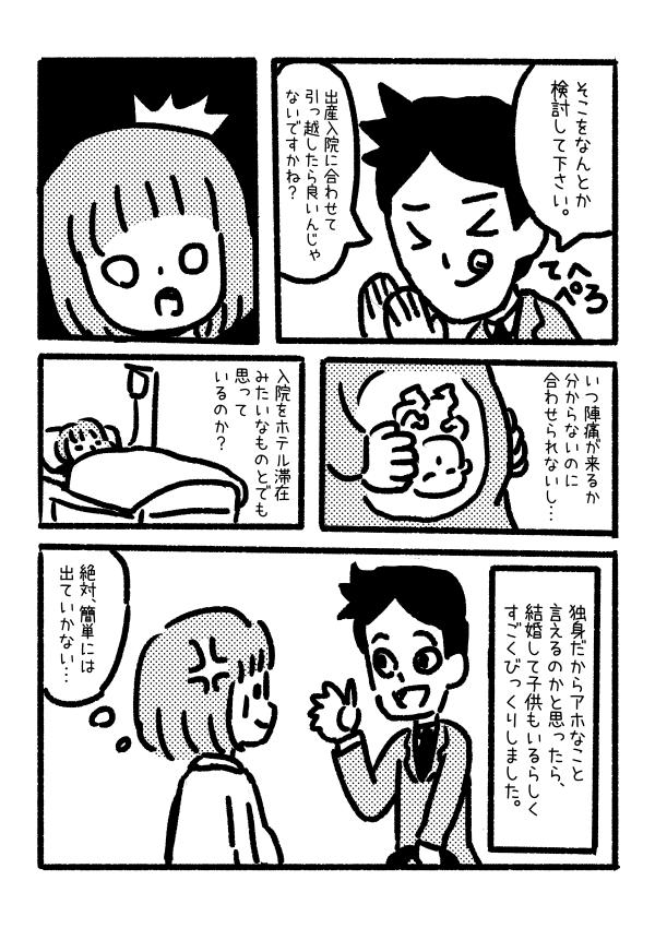 f:id:morinokmichi:20180323165351p:plain