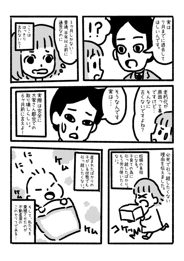 f:id:morinokmichi:20180323165356p:plain